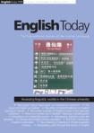 English Today 30:1